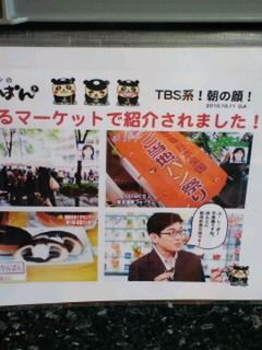 fujimitinoeki3.jpg