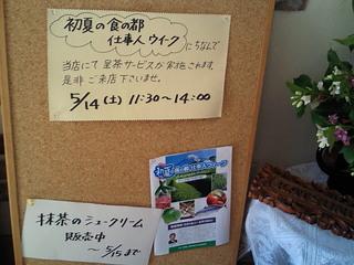 201105141431000.jpg