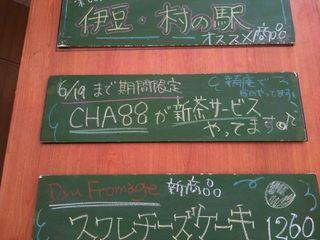 muramura8.jpg