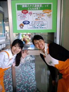 fujinobori6.jpg