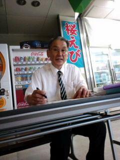 fujinobori7.jpg