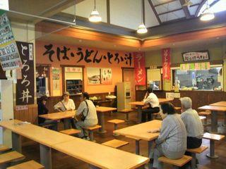 mitinoekikakegawa4.jpg